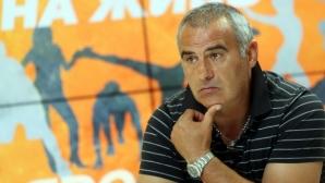 Сашо Ангелов: Искам да стабилизирам отбора в Първа лига (видео)