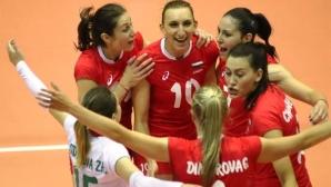 България с втора победа в Златната европейска лига (видео + снимки)