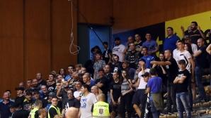 """""""Фенове"""" на Левски провесиха бесило по време на мача с Балкан"""