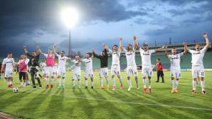 Фенове на Славия за Мартинов: Завинаги един от нас!