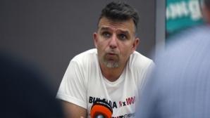 Проговориха последните алпинисти, общували с Боян Петров