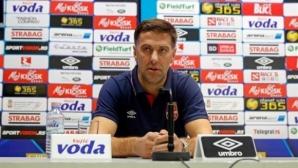 Селекционерът на Сърбия обяви група от 27 футболисти за Русия