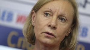Ефросина Ангелова посети базата на националия отбор по художествена гимнастика