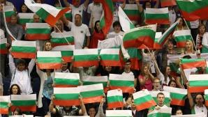 FIVB презентира участието на България във ВНЛ така