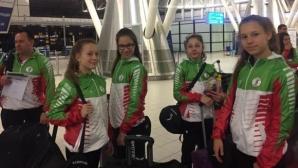 Два финала за България в първия ден от Световното по аеробика в Гимараеш