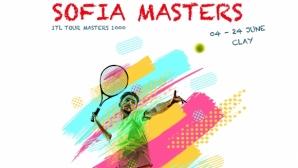 Lotto Sofia Open 2018 събира най-добрите аматьори от столицата
