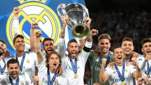 Реал Мадрид - Ливърпул (съставите)