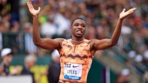 Лайлс с 19.69 сек на 200 м, Бейкър с 9.78 сек на 100 м
