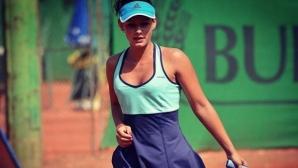 Стаматова загуби на финала в Анталия