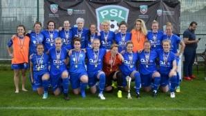 Дамите на Лестър с първи трофей в България