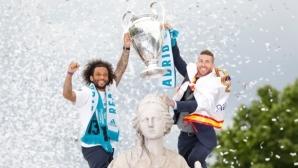 Кралски празник в Мадрид за Поредната на Реал, Кристиано успокои всички (видео)