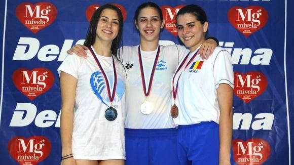 Три златни отличия за България на Балканиадата по скокове във вода