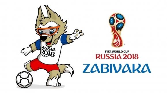 Tалисманите на Световното по футбол