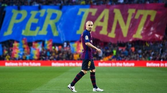 Иниеста разкри за интерес от Реал Мадрид към него