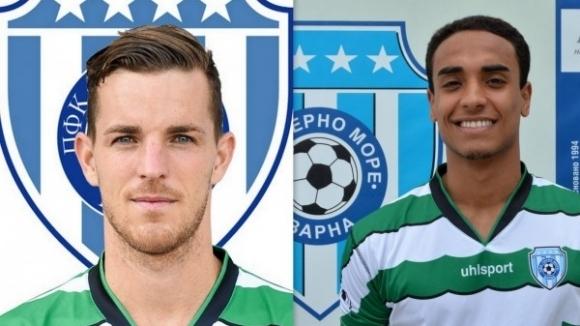 Двама футболисти на Черно море напускат клуба