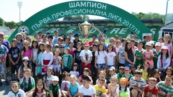 Над 150 деца от Разград и региона рисуваха как растат сред шампиони