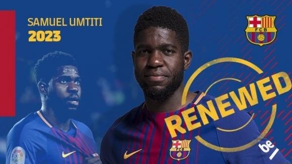 Барселона сложи край на сагата Юмтити