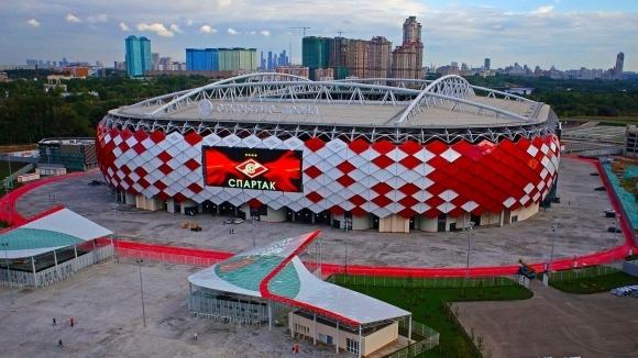 ОТКРИТИЕ АРЕНА (Москва)