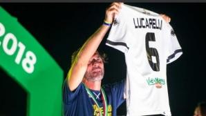 Легендарният капитан на Парма прекрати кариерата си