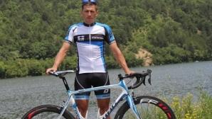 Радослав Константинов трети в четвъртия етап на обиколката на Камерун