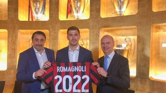 Стълб в защита за Милан преподписа с клуба