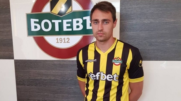 Ботев (Пловдив) осъществи първи летен трансфер