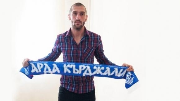 Арда продължи звездната селекция с нов футболист от Първа лига