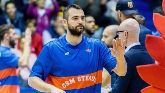 Павел Маринов с 12 точки при първата победа на Стяуа във финала в Румъния