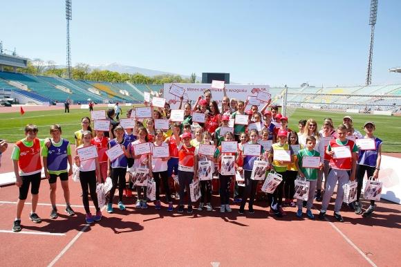 """""""А1 атлетика за младежи"""" стартира на 9 юни"""