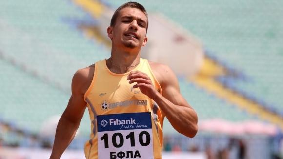 Антонио Иванов остана на 2 стотни от норматив за СП на 100 метра