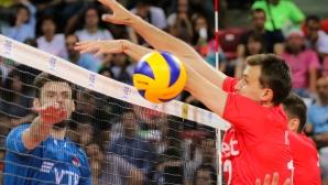 Излъчват световното първенство по волейбол по национална телевизия