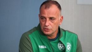 Тони Здравков засипа с похвали новия треньор на Лудогорец