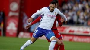 Нумансия и Сарагоса си размениха два бързи гола в първия 1/2-финален плейоф