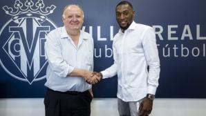 Виляреал подписа с голаджия от Лига 1