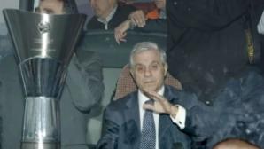 Легендарен президент на Панатинайкос почина