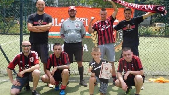Фен клуб Милан България зарадва своите верни фенове