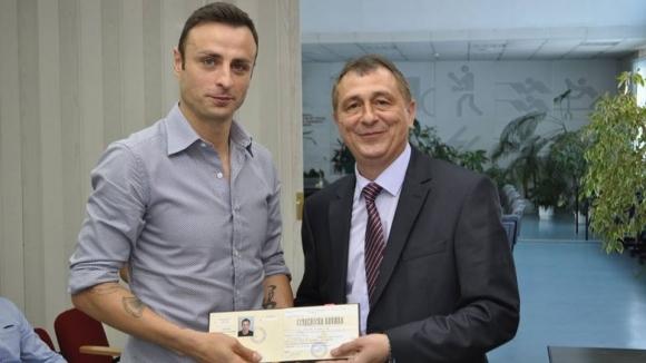 В НСА започнаха записванията за специалността на Димитър Бербатов