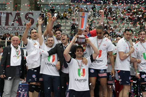 Пиачeнца ще играе в Серия А2