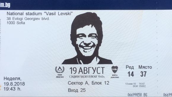 """Уникални билети за """"75 години Георги Аспарухов"""" вече са в продажба"""