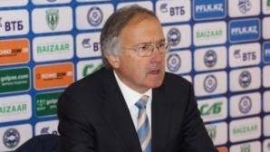 Георги Дерменджиев вече не е треньор на Ордабаси