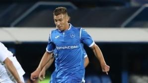 Двама от Левски ще играят в Арда