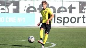 Тимове от Втора лига питат за юноши на Ботев (Пд)