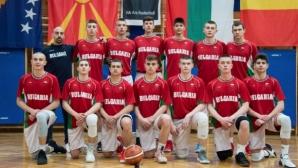 Христо Ценов събира 22 момчета преди Европейското в Сараево