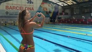 Юлия Ефимова отклони вниманието от Мондиала