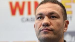 Кубрат Пулев: До края на седмицата ще се реши кой да е съперникът ми