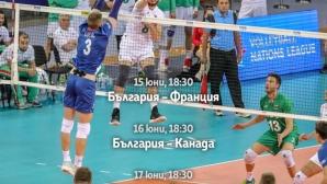 Мачовете на българските волейболисти от Варна на живо по MAX Sport 1 и безплатно на Facebook страницата