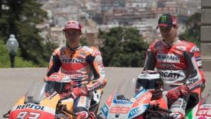 MotoGP с промени в правилника относно тестовете