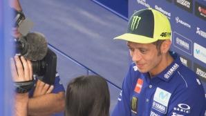 Валентино Роси най-бърз в първата MotoGP тренировка в Барселона