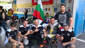Сергей Сергеев - Сижи отново ще представи България на международна сцена