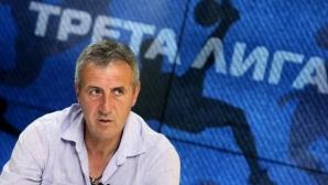 Миньор (Пк) договори четири контроли с професионални клубове